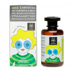 APIVITA - KIDS Shampoo with chamomile & honey