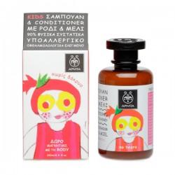 APIVITA - KIDS Shampoo & Conditioner with honey & pomegranate