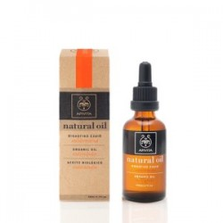 APIVITA - NATURAL OIL Organic Calendula Oil 50ml