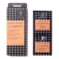 APIVITA - EXPRESS BEAUTY Gentle Exfoliating Gel with apricot 2x8ml
