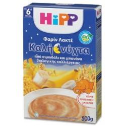 HIPP - HiPP Κρέμα Φαριν Λακτέ Καληνύχτα για βρέφη από 6 μηνών, 500gr