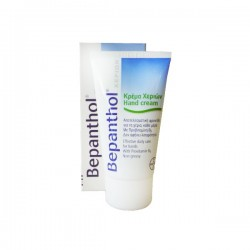 BEPANTHOL - HAND CREAM, 75ml