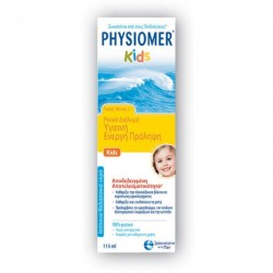 Physiomer Kids από 2 Ετών 115ml