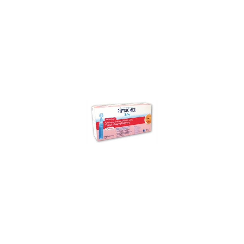 PHYSIOMER - UNIDOSES CAPS FOR INFANTS, 30 ampoules x 5ml