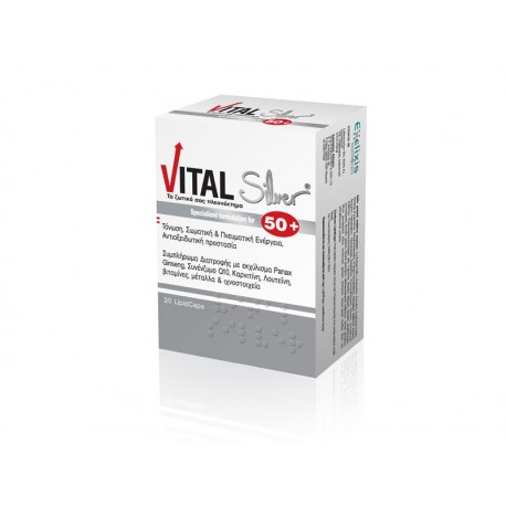 VITAL - SILVER 50+ MULTIVITAMIN FOOD SUPPLEMEMT, 30 SOFTGELS