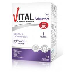 Vital Plus Memo Q10 για Ενίσχυση της Μνήμης & της Συγκέντρωσης 30caps