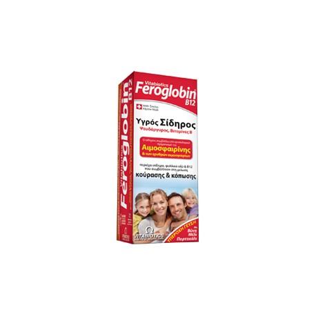 Vitabiotics - Feroglobin liquid, 200ml