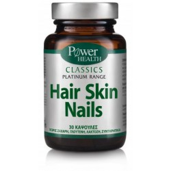 POWER HEALTH - Classics Platinum Range, Hair Skin Nails 30 Caps