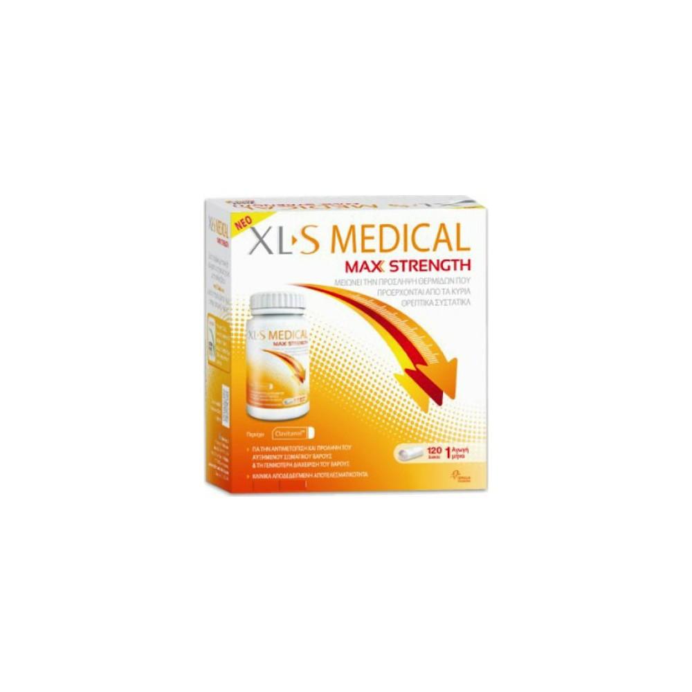OMEGA PHARMA - XL-S MEDICAL Max Strength 120 tabs