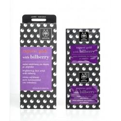 APIVITA - EXPRESS GOLD Bilberry Κρέμα Απολέπισης για λάμψη με μύρτιλλο 2x8ml