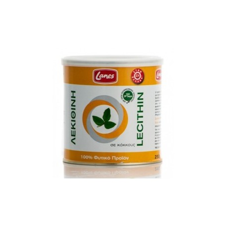 Lanes Lecithin φυσικός λιποδιαλύτης για μεταβολισμό των λιπών 250gr