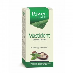 POWER HEALTH - Mastident Mouthwash 250ml