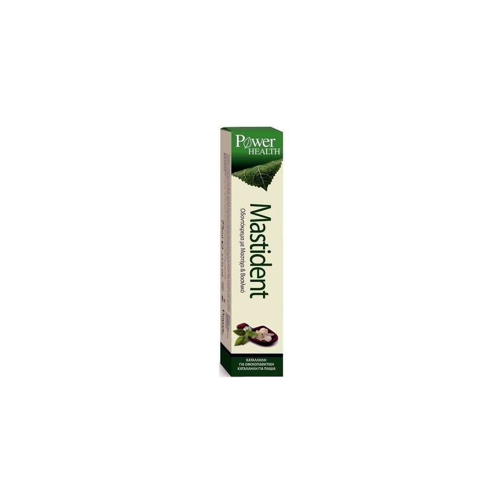 POWER HEALTH - Mastident Toothpaste 75ml