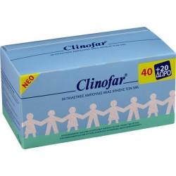 OMEGA PHARMA - Clinofar Αμπούλες μίας χρήσεως 60 amps x 5ml (40+20 ΔΩΡΟ)