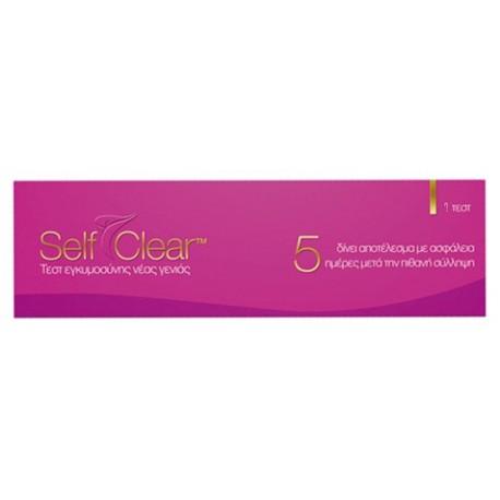 EuroMed SELF CLEAR Μονό Τεστ Εγκυμοσύνης, 1 τεστ