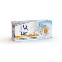 INTERMED Eva Lax, 10 πρωκτικά υπόθετα