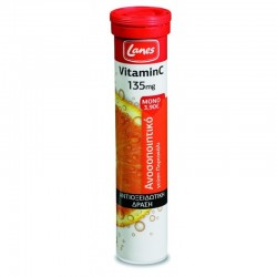 LANES - Βιταμίνη C 135mg, σε 2 υπέροχες γεύσεις: πορτοκάλι & λεμόνι, 20 effervescent tabs - Πορτοκάλι