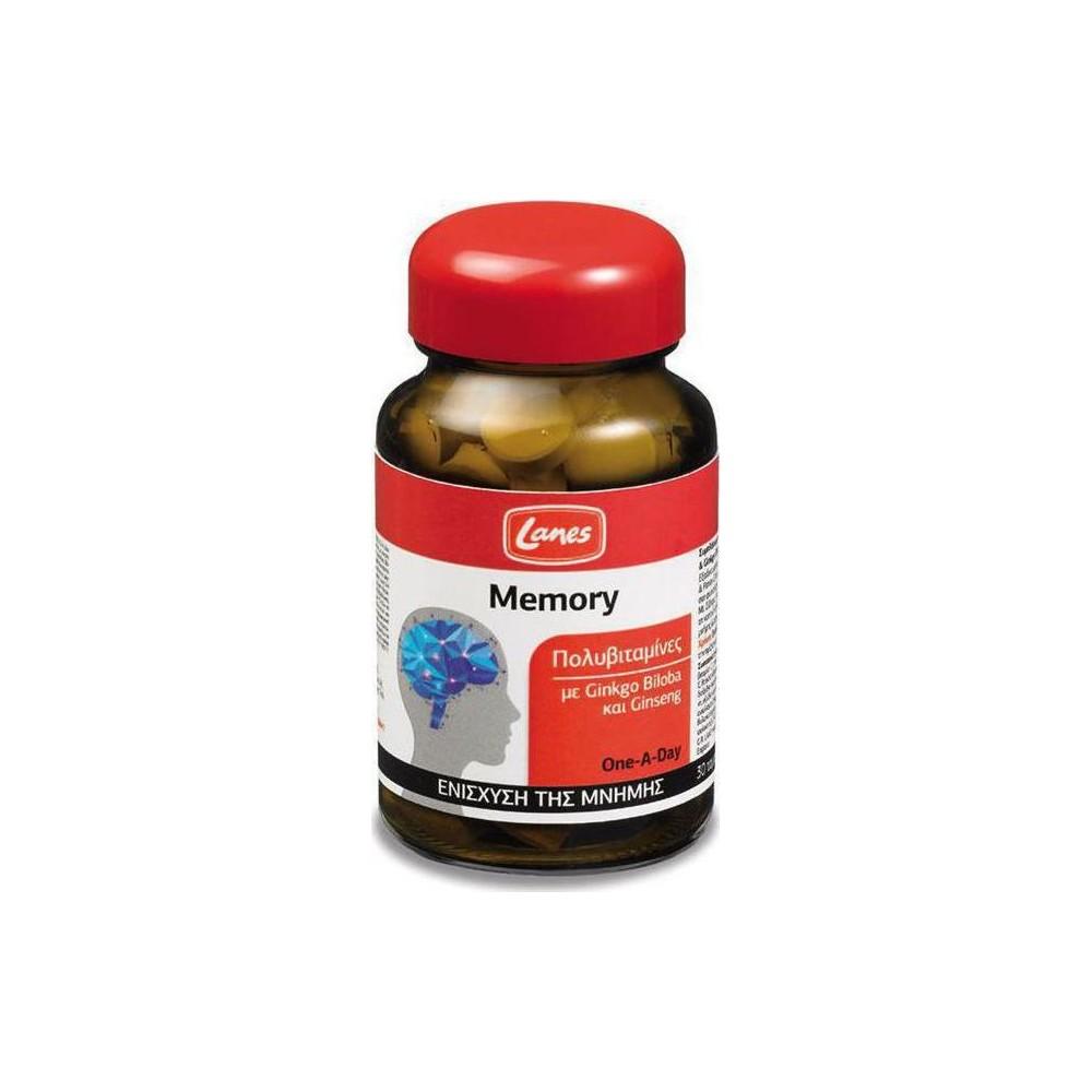 LANES - Πολυβιταμίνες Memory 30 caps