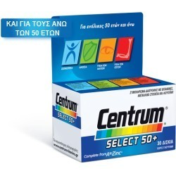 PFIZER - Centrum Select 50+, 30 Tablets