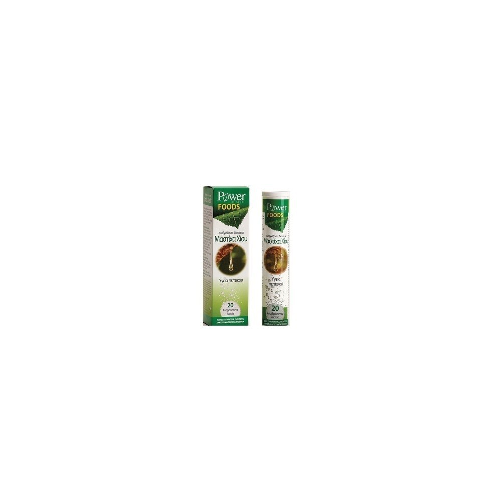 POWER HEALTH - Foods with Chios mastic, 20 effervescent tablets