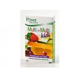 POWER HEALTH - Multi+Multi Kids 30 μασώμενα δισκία + ΔΩΡΟ! Σετ ζωγραφικής