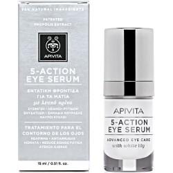 APIVITA - 5 ACTION EYE SERUM Ορός Εντατικής Φροντίδας για τα μάτια 15MLApivita 5-Action Eye Serum Με Λευκό Κρίνο 15ml