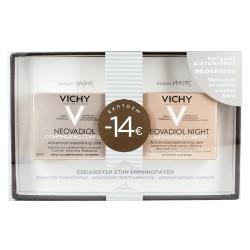 Vichy Neovadiol Compensating Complex για Κανονικές/Μικτές Επιδερμίδες 50ml & Neovadiol Nuit Συσφικτική Κρέμα Νύχτας 50ml