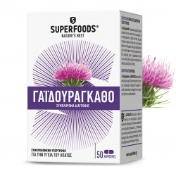 Superfoods Milk Thistle- Γαϊδουράγκαθο Eubias 300mg 50caps