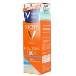 Vichy Ideal Soleil Αντηλιακή Κρέμα Προσώπου SPF50 50ml + ΔΩΡΟ Vichy Aqualia Thermal Night Spa 15ml