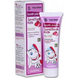 FREZYDERM SENSITEETH KID'S TOOTHPASTE 50ml