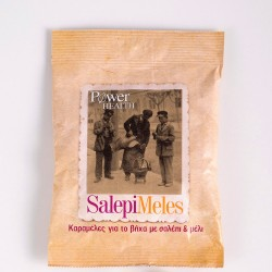 POWER HEALTH - SALEPIMELES 60gr