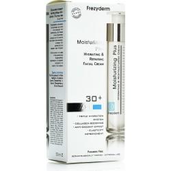 FREZYDERM MOISTURIZING PLUS cream (30+), 50ml