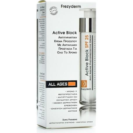 FREZYDERM ACTIVE BLOCK SPF25 50ml