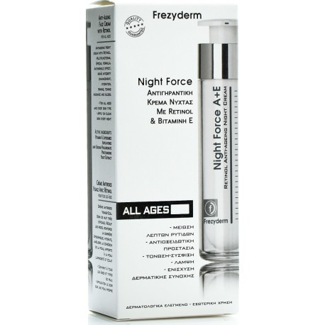 FREZYDERM NIGHT FORCE A+E cream 50ml