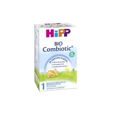 HIPP - HiPP 1 Organic Milk 900g
