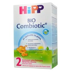 Hipp Γάλα Bio Combiotic 2 600gr