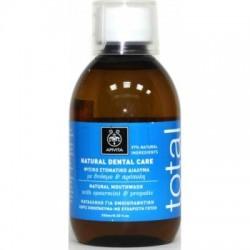 APIVITA - NATURAL DENTAL CARE Natural Mouthwash with propolis & spearmint 250ml