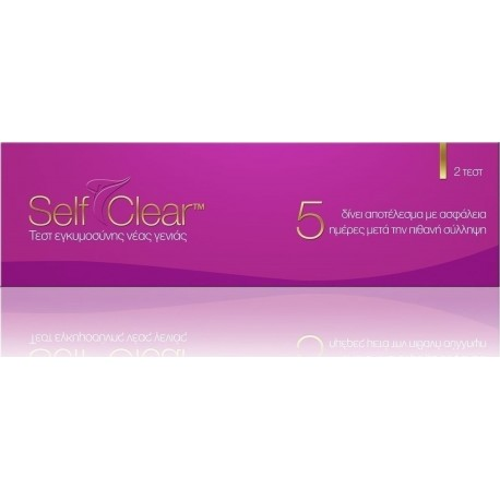 EuroMed SELF CLEAR Διπλό Τεστ Εγκυμοσύνης, 2 τεστ