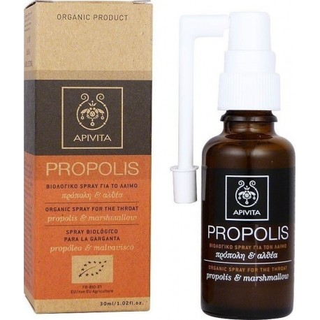 APIVITA - PROPOLIS Organic Spray for the Throat with marshmallow & propolis 30ml