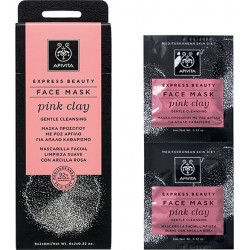 APIVITA - EXPRESS BEAUTY Gentle Cleansing Mask with pink clay 2x8ml