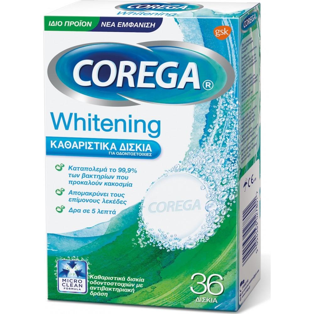 Corega Καθαριστικά Δισκία για για Οδοντοστοιχίες 36 δισκία