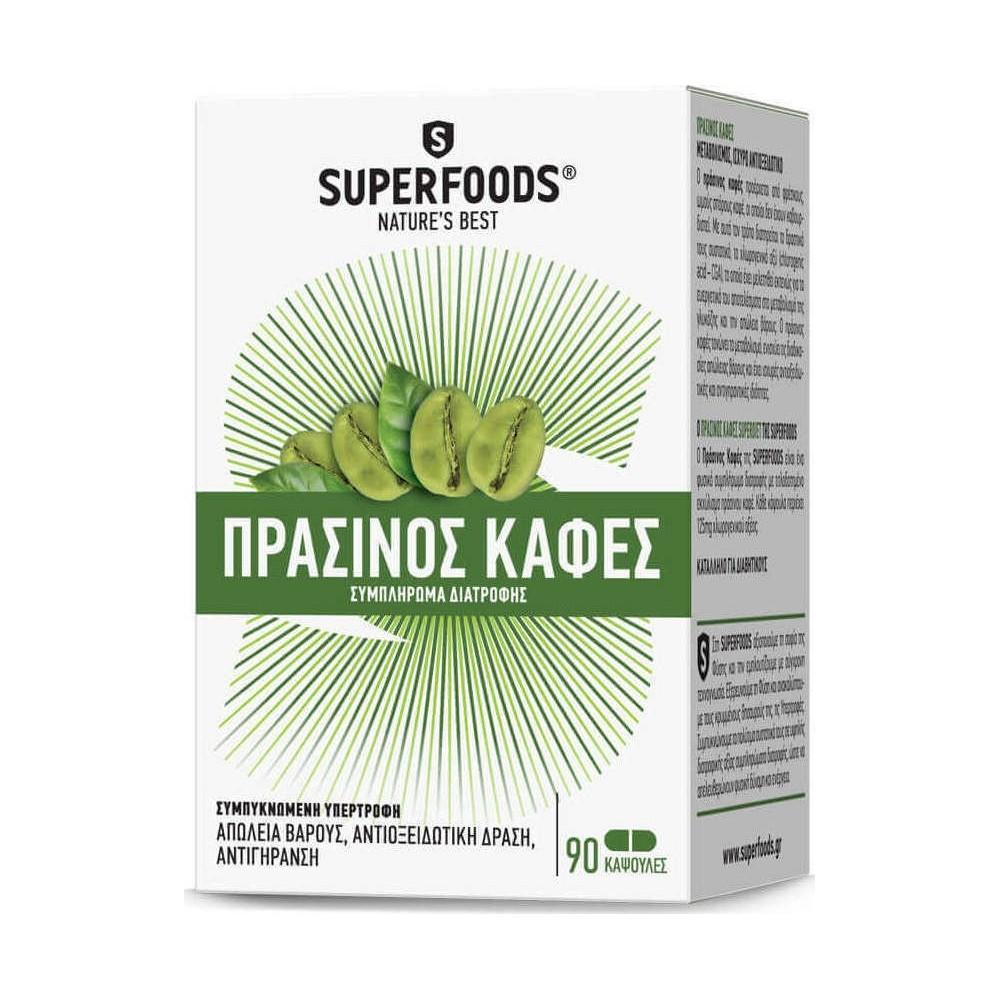 Superfoods Πράσινος Καφές 90caps