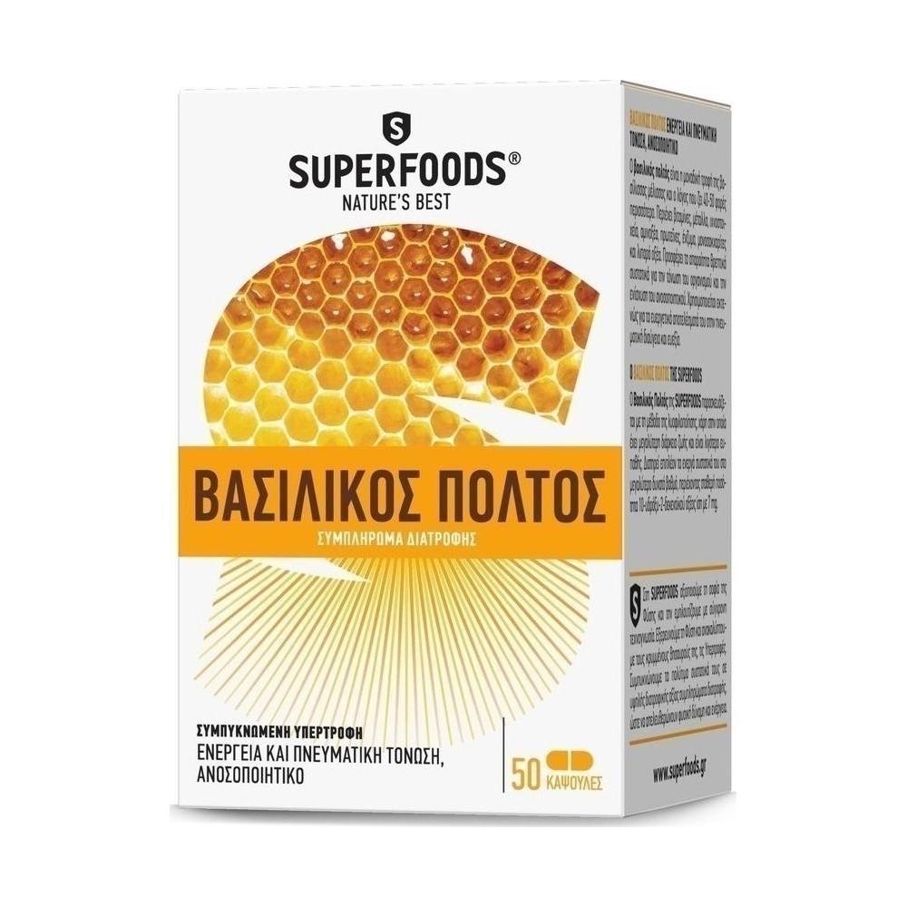 Superfoods Βασιλικός Πολτός 50caps