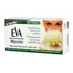 Eva Eva Mycosis Ovules Κολπικά Υπόθετα για Μύκητες 10τμχ