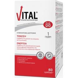 Vital Plus Q10 για Ενέργεια & Τόνωση 60 μαλακές κάψουλες