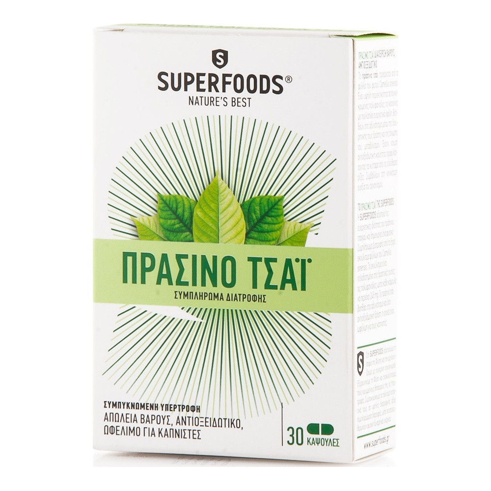 SUPERFOODS - Green Tea Eubias x 50 Caps