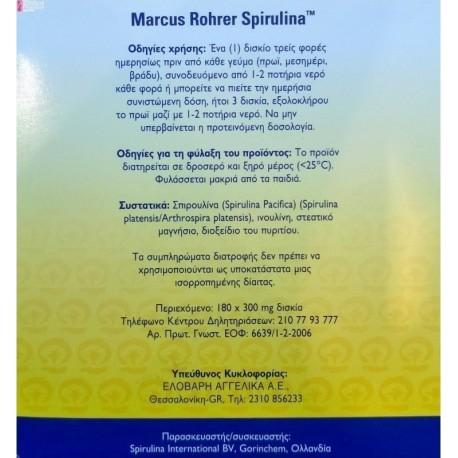 SPIRULINA MARCUS ROHRER SET 180+60 ΔΩΡΟ TABS