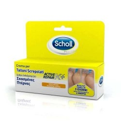 Dr.Scholl - Replenishing Cream for cracked heels, 60ml