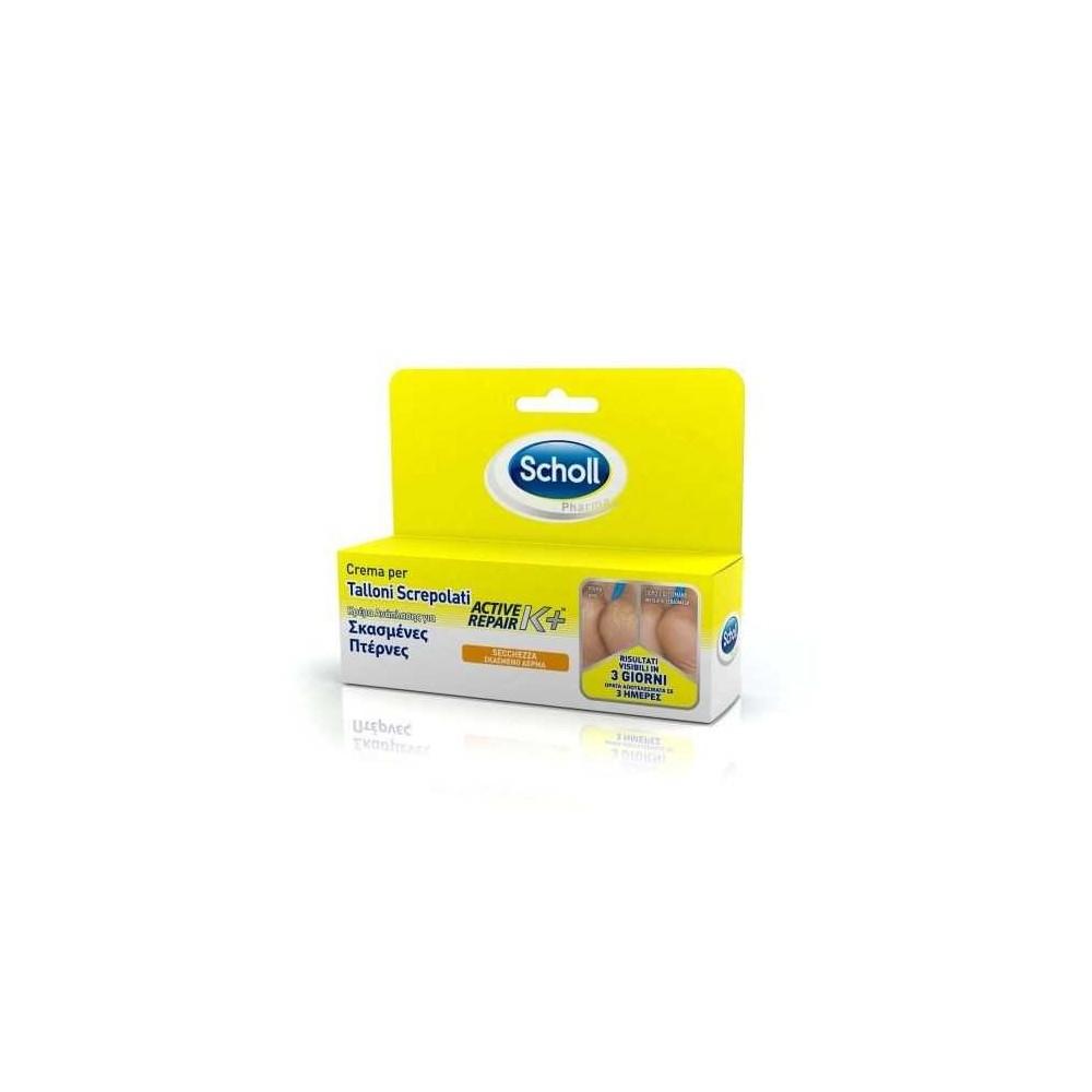 Dr.Scholl - Replenishing Cream for cracked heels, 60ml