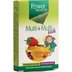 Power Health Multi Multi Kids 30 μασώμενες ταμπλέτες